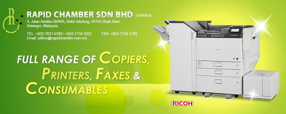 rent photocopy machine